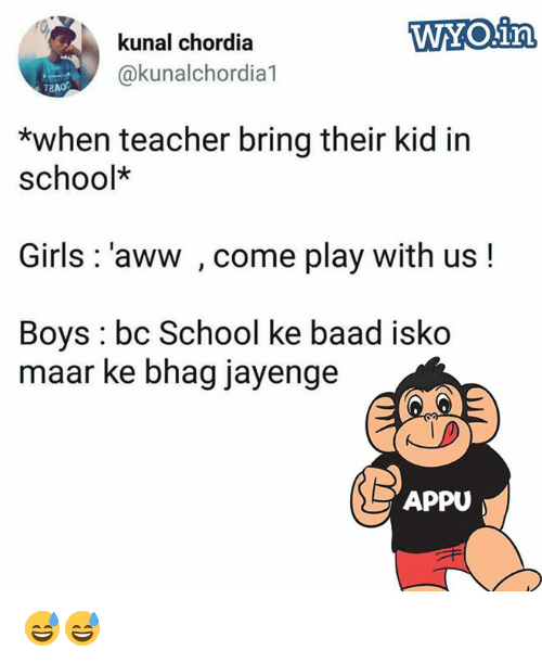 Aww, Girls, and Memes: WYO.irn  kunal chordia  @kunalchordia1  T2A0  *when teacher bring their kid in  school*  Girls: 'aww , come play with us!  Boys: bc School ke baad isko  maar ke bhag jayenge  APPU 😅😅