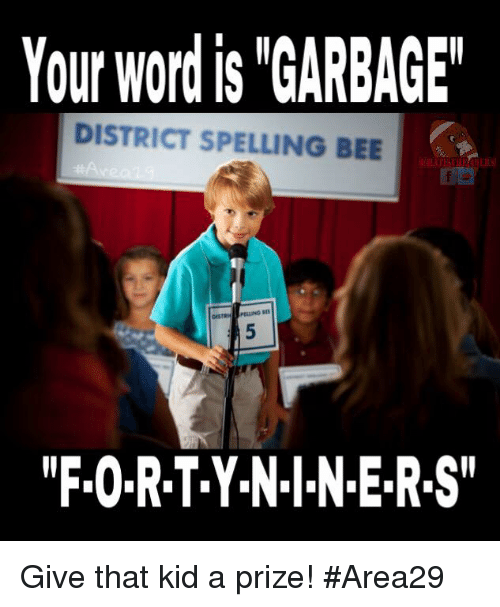 How do you spell the word in view